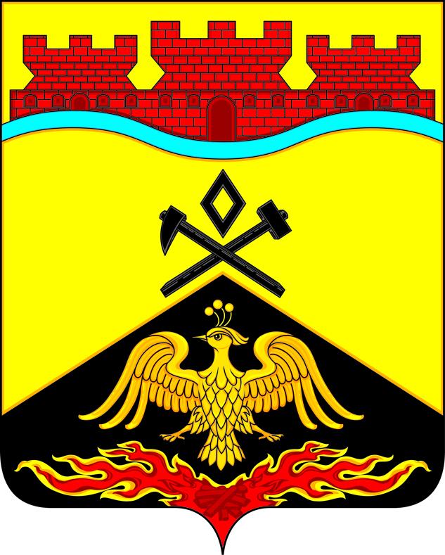 Шахты -герб с короной