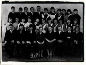 Выпуск, 1967